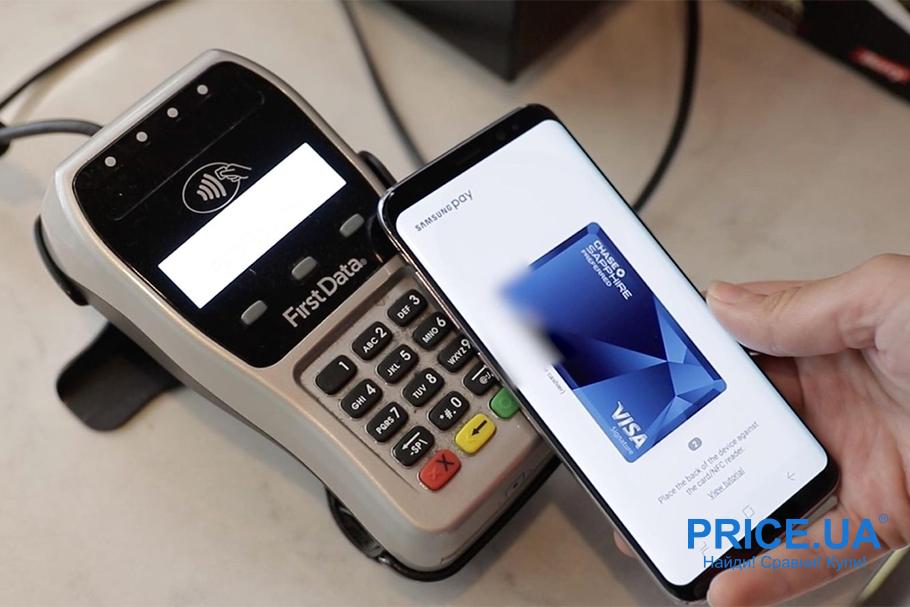 Смартфон с NFC: в чем преимущество? Samsung Pay