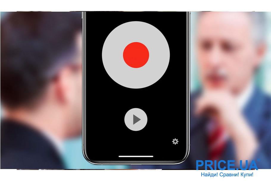 Как прослушать мобильный телефон: запись