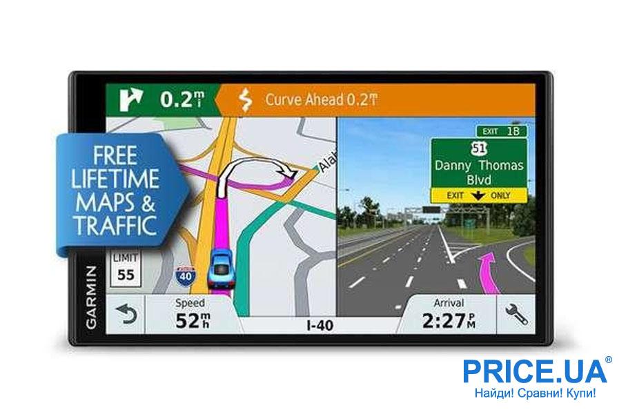 Что подарить на День автомобилиста: GPS-навигатор