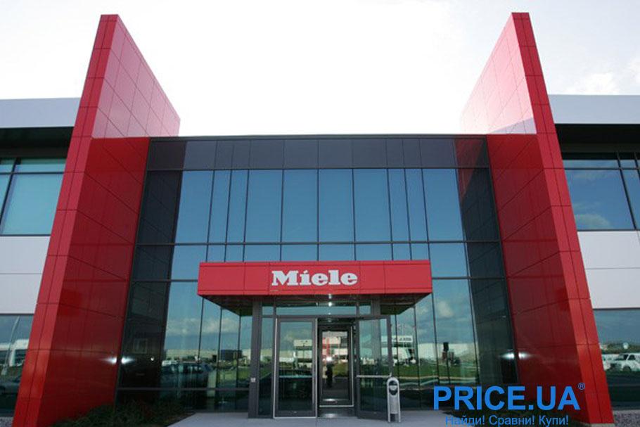 История бренда Miele