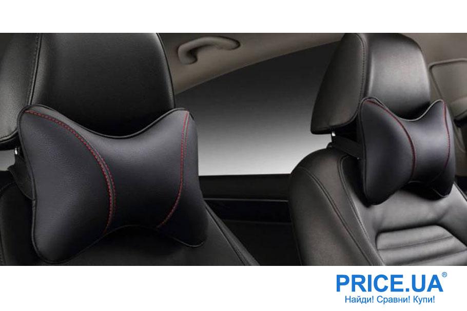 Что подарить на День автомобилиста: подушка-подголовник для авто