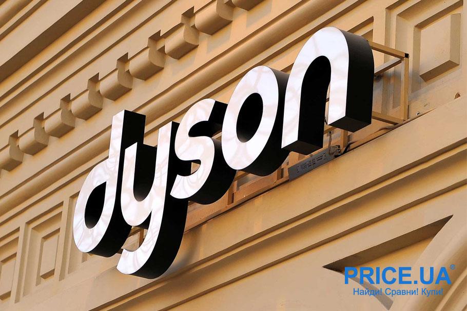 Человек и бренд: история Dyson
