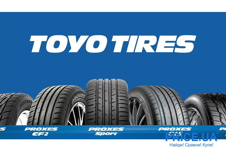 Восставшие из пепла: история бренда Toyo