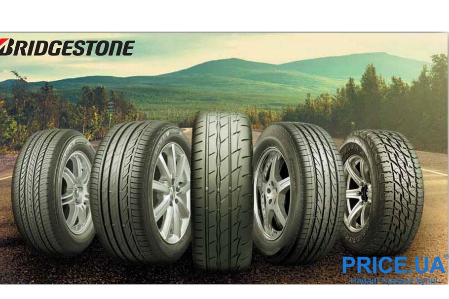 история Bridgestone